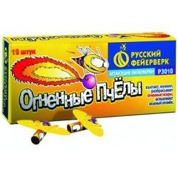 Огненные пчёлы (30х10х12)