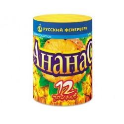 """Ананас (0,6""""х 12)"""