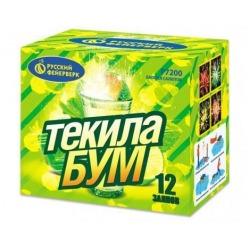 "Текила-бум (0,8""х 12)"