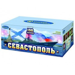 "Севастополь (1,0""х 150)"