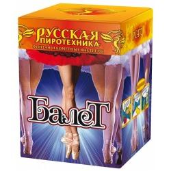 Балет (фонтан+салют)