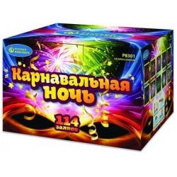 """Карнавальная ночь (1.25""""-1.8"""" х 114)"""