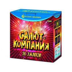 "Салют-компания (0,8""х28)"