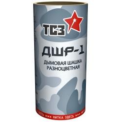 Шашка дымовая белая ДШР-1