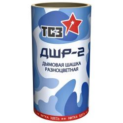 Шашка дымовая красная ДШР-2