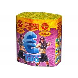 """Пировалюта """"Евро"""""""