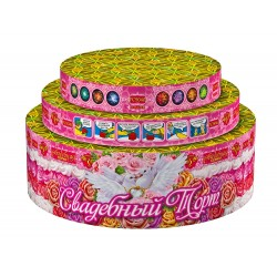 """Свадебный торт (0,8""""-1,0""""-1,2"""" x 66)"""