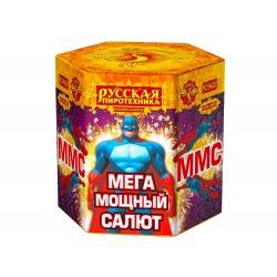 "ММС: Мега Мощный Салют (2,0"" x 19)"