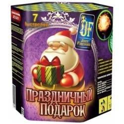 """Праздничный подарок (0,8"""" х 7)"""